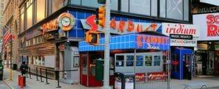 ニューヨークのテーマレストラン ハードロックカフェ