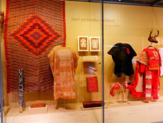 ニューヨークのアメリカインディアン博物館