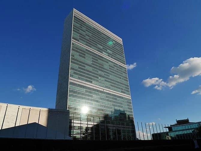 ニューヨーク 国連本部 - 本部ビル