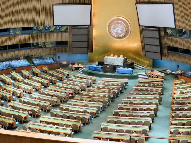 ニューヨーク 国連本部