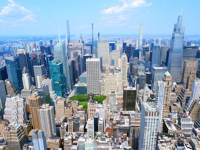 エンパイアステートビル チケット - マンハッタン アップタウンの眺め