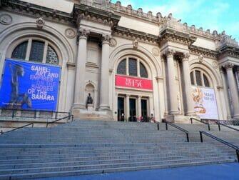 ニューヨーク エクスプローラパス - メトロポリタン美術館