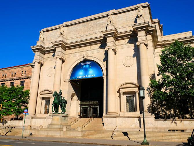 ニューヨーク アメリカ自然史博物館