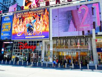 ニューヨーク シアターディストリクト フォーエバー21