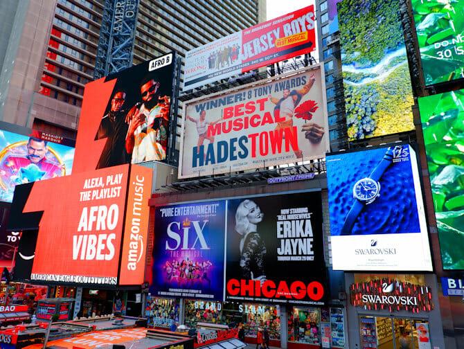 ニューヨーク シアターディストリクト