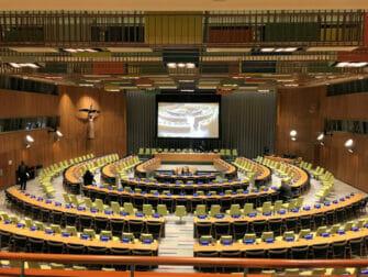 ニューヨーク 国連本部 Trusteeship Council Chamber