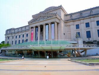 ニューヨーク ブルックリン - 美術館