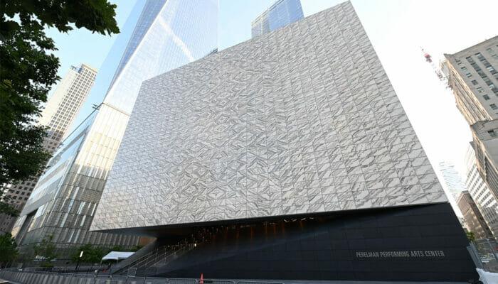 ニューヨークのパフォーミングアーツセンター - 外観