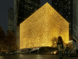 ニューヨークのパフォーミングアーツセンター